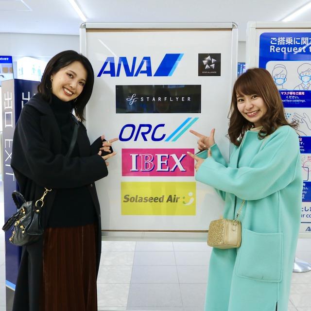 ORCオリエンタルエアブリッジの福岡-宮崎便で行く女子旅。