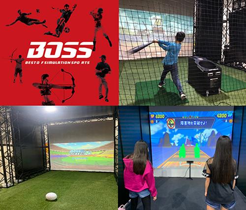ノボルト「次世代型シミュレーションスポーツBOSS」