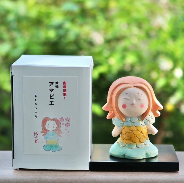 「もしろうアマビエ」博多人形