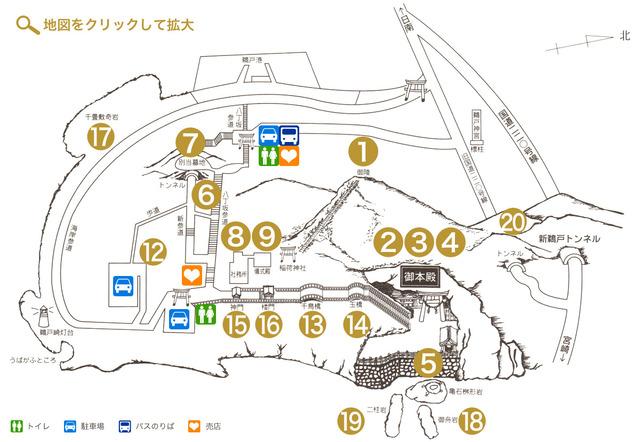 ORC福岡-宮崎便で行く女子旅。鵜戸神宮(うどじんぐう)地図