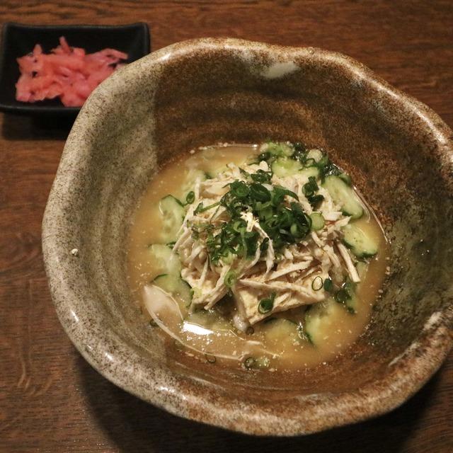 ORC福岡-宮崎便で行く女子旅。ぐんけい本店隠蔵の冷汁ぶっかけ飯。
