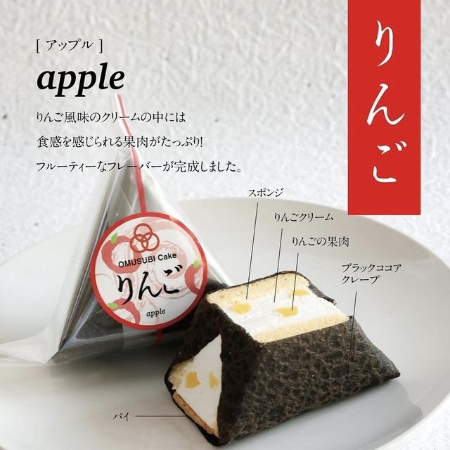 博多マルイ「OSAKA OMUSUBI Cake(大阪おむすびケーキ)」