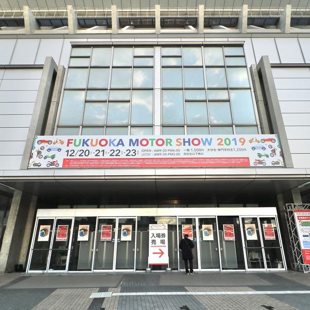 福岡モーターショー2019_マリンメッセ福岡