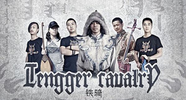 tenggercavalry