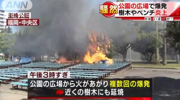 九州フラッシュ速報ニュース|【西日本新聞】