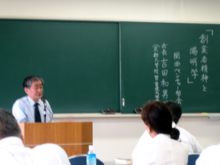 ネクタイの巻き方 ネクタイの締め方 京都大学 吉田和男先生