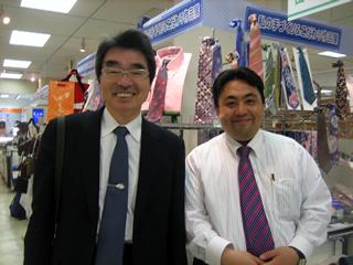 超有名・大阪の学習院追手門中学・高校校長の亀井哲夫先生と