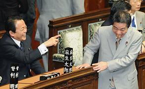 麻生太郎 首相 ネクタイ 古賀誠 ネクタイ