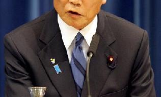 麻生太郎 首相 ネクタイ 水色 紺色 ストライプ
