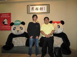 神戸市立王子動物園 パンダ館 熊猫館 ワンタッチネクタイ