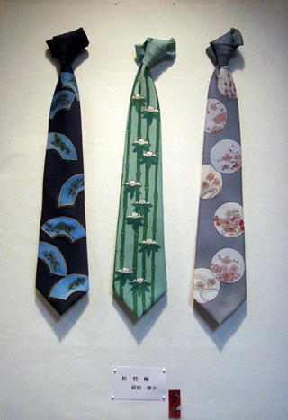ネクタイの縛り方 ネクタイの巻き方 松竹梅のネクタイ お祝い
