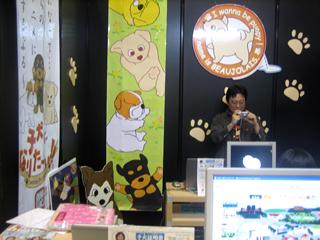株式会社モンキャラメルのサービスで子犬に変身する。