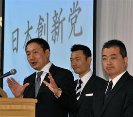 日本創新党のネクタイの締め方