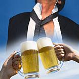 ネクタイ はずし方 ノーネクタイ ビール