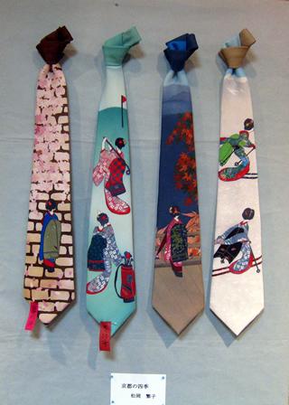 手作りネクタイ 手づくりネクタイ 芸者のネクタイ