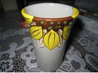 ひまわりのカップ
