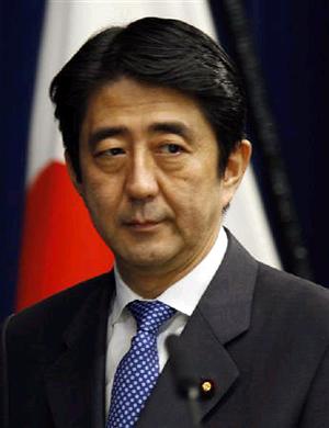 ネクタイの巻き方 ネクタイの結び方 ネクタイの締め方 安倍首相辞任