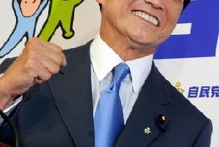 麻生太郎 首相 ネクタイ 内閣総理大臣 水色のネクタイ