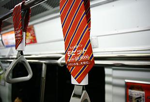 ネクタイ 締め方 結び方 巻き方 縛り方 ワンタッチネクタイ 広告