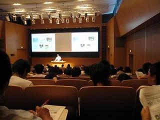 大商大 ネクタイ 大阪商業大学