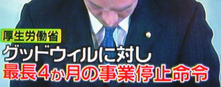 謝罪のネクタイの巻き方 紺色のネクタイ ネクタイ 色