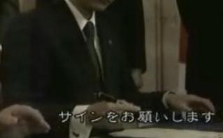 調印式のネクタイ 商社マンのネクタイ