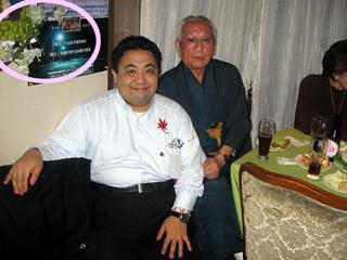 ネクタイの結び方 ネクタイの締め方 ワンタッチネクタイ 宗次郎