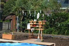 いちご島の家3  地鎮祭