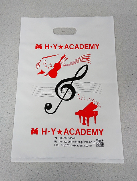 1227_H・Y★ACADEMY_ブログ用袋