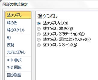 imageWORD003-7