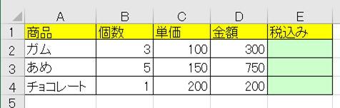imageExcel079-1