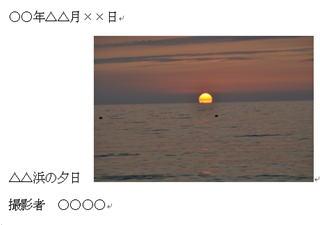 imageWord017-1