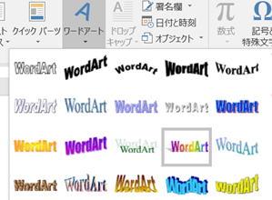 imageWord022-3