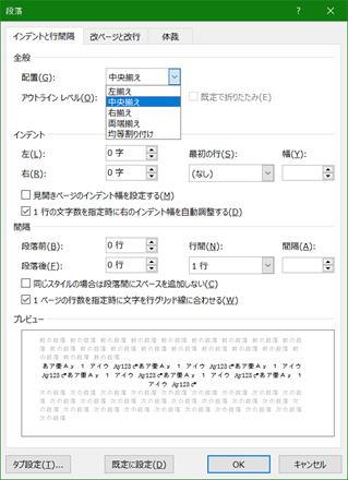 imageWORD027-3
