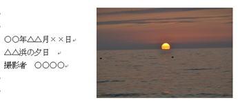 imageWord017-3