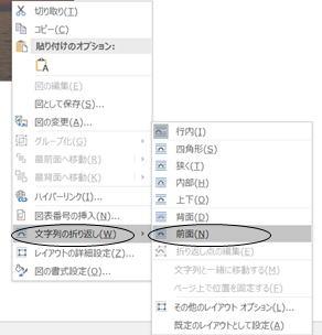 imageWord017-2