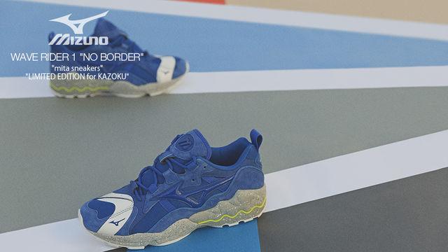 4c98e1d96cab sneaker76 https   www.sneakers76.com  it mizuno 2558-mizuno-x-mita-sneakers-wave-rider-1.html