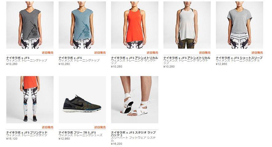 NikeLab x Johanna F. Schneider コレクションリンク ウィメンズ展開のみ. 無題