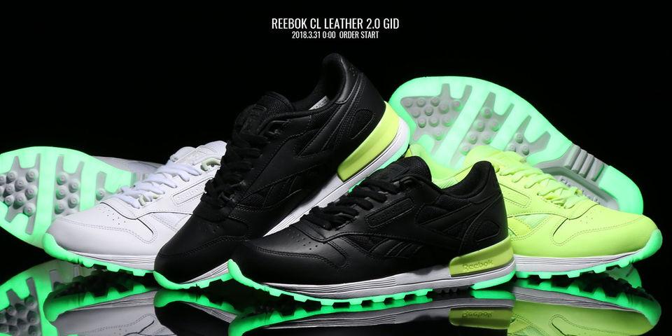 ... Reebok Classic Leather 2.0  GID  cm9887 cm9886 cm9885 ·  top pic p 180330 5 29680cc9a4