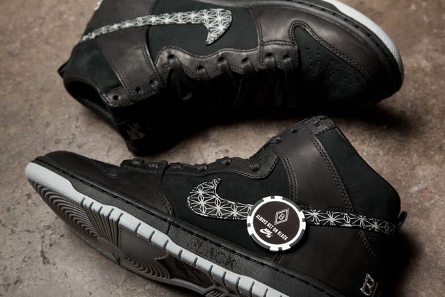 La Internet traicionar mineral  直リンク有り 国内10/27 発売 Black Bar x Nike SB Dunk High AH9613-002 : Japanican