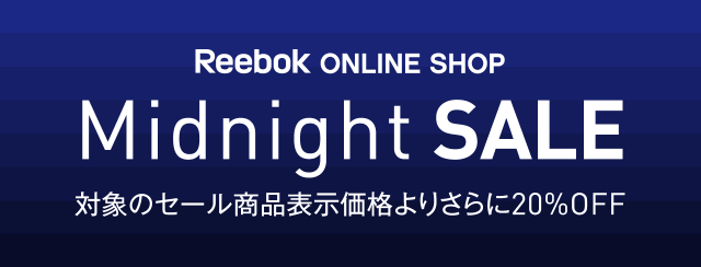 new_NL_midnight_sale_171215_fix