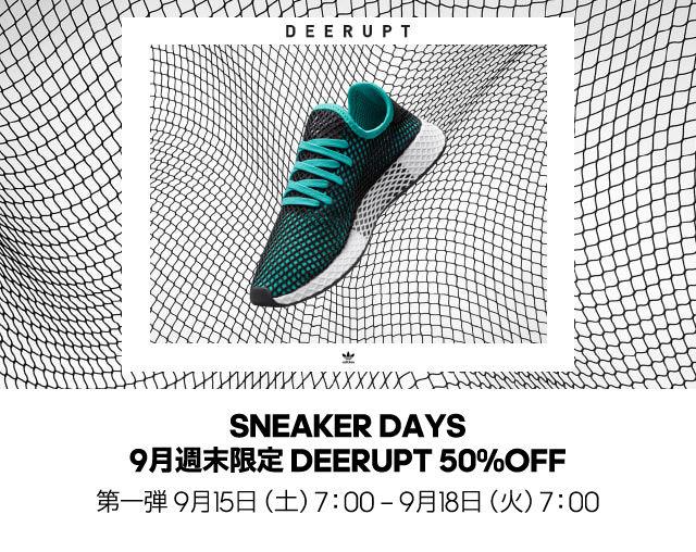 NL_sneakerdaysExtra_01_180915-min