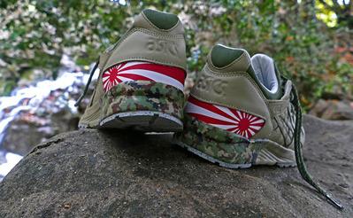 asics-gel-lyte-5-japan-flag-custom-4-1010x623