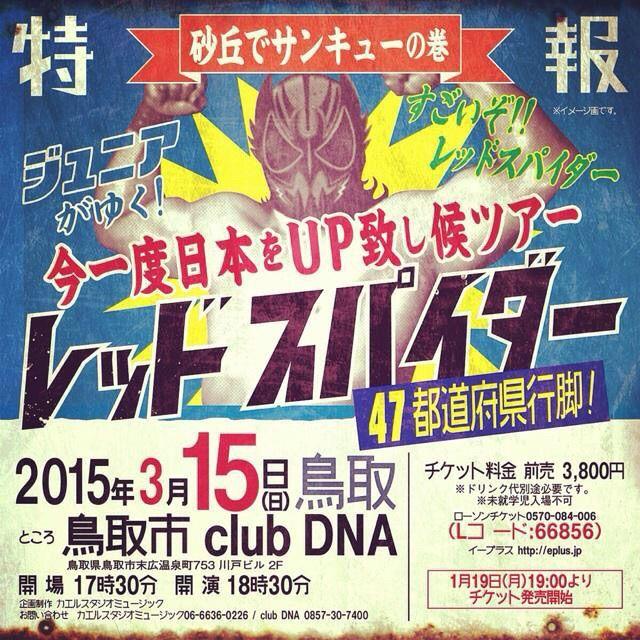 2015-01-14-19-37-35