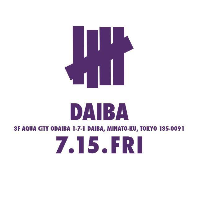 ud_daiba_1