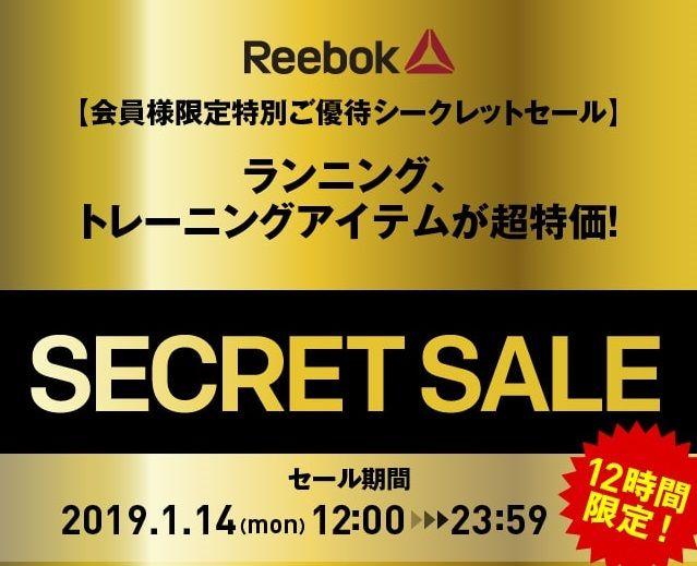 NL_secret_190114-min