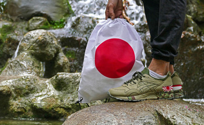 asics-gel-lyte-5-japan-flag-custom-5-1010x623
