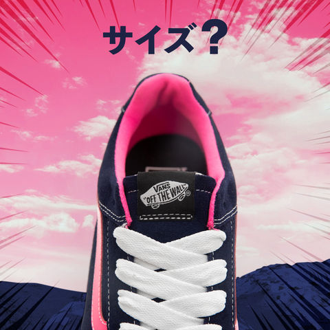 3_Vans_Yukiko_1080x1080