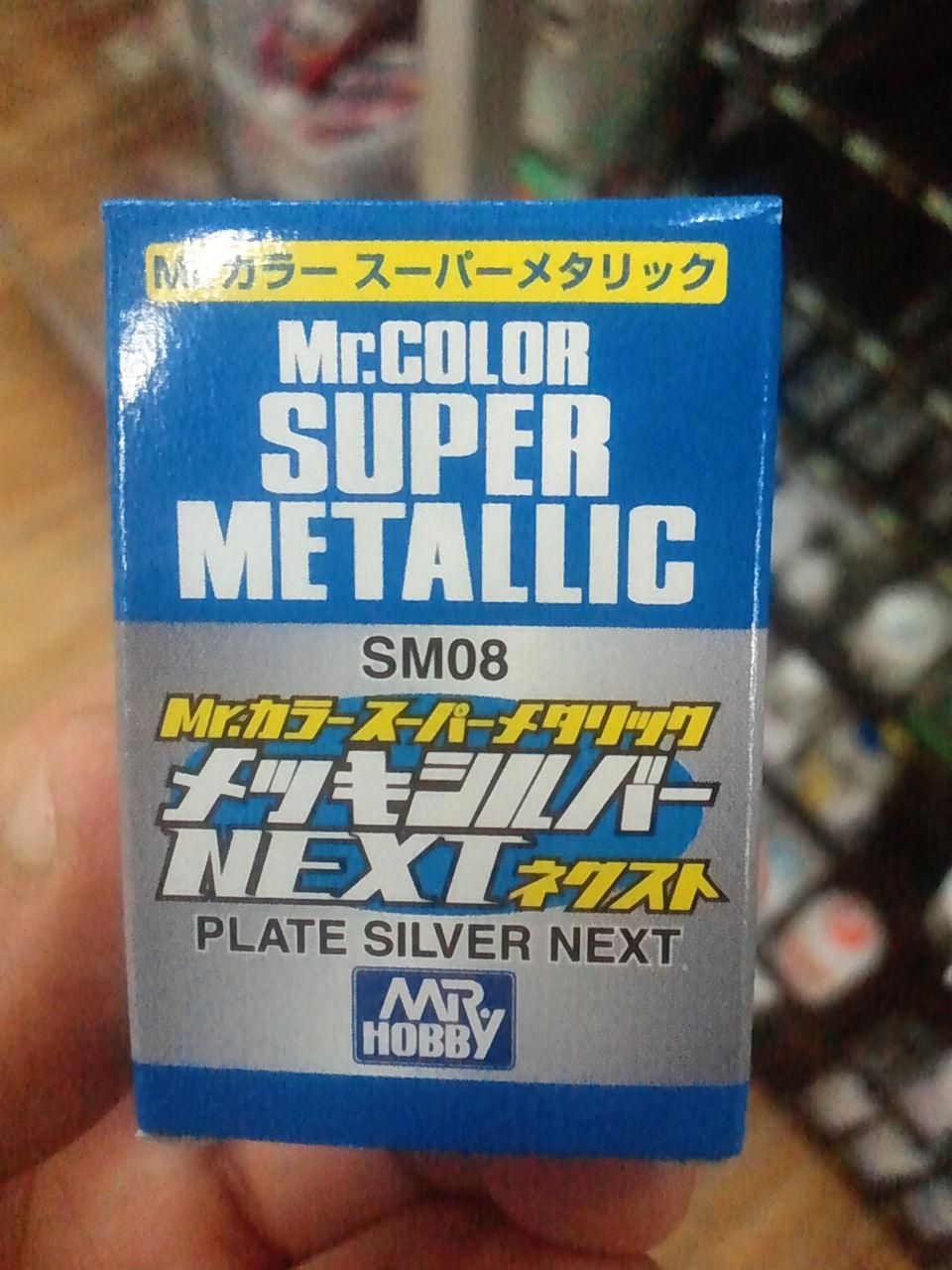 NEC_0164