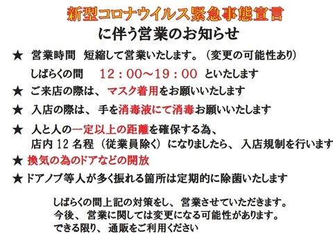 IMG_ma51e1